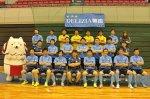 SuperSports XEBIO第16回F地域チャンピオンズリーグ組み合わせ